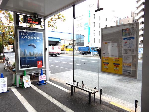 アゼリア葛西–Ⅱ周辺空港バス停