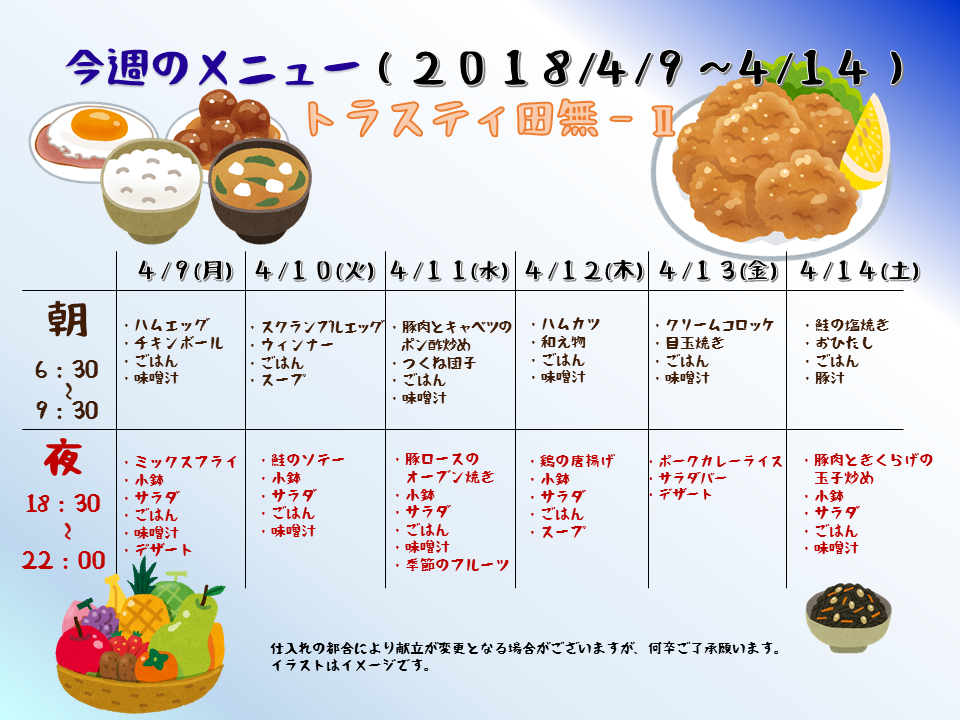 https://trust-ss.co.jp/wp-content/uploads/2018/04/b70cd69cabe65ae87f01718ec4db7289.png