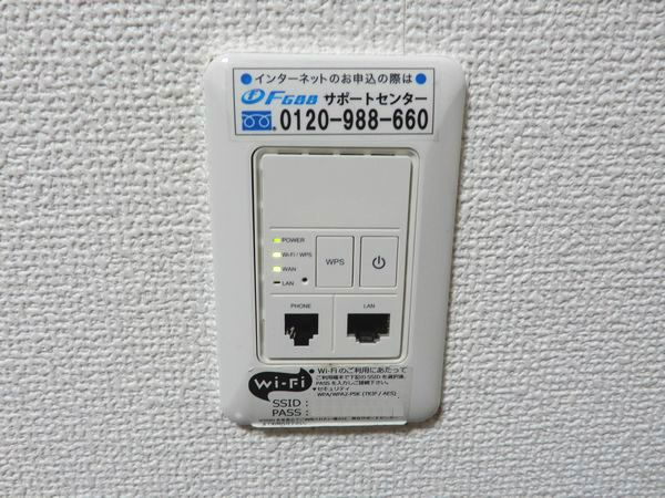 ファーストメープル幕張の部屋Wi-Fi