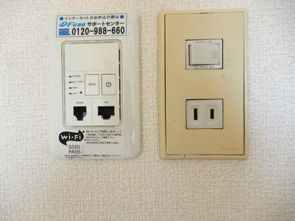 トラスティ田無の室内専用無料Wi-Fi