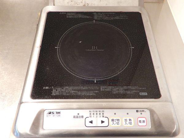 ファーストメープル幕張のIH調理器