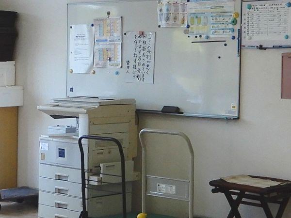 トラスティ田無-Ⅱ掲示板とコピー機
