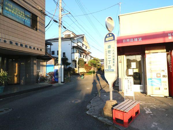 トラスティ田無の最寄りバス停