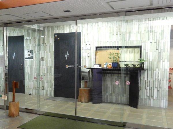 フジマンション行徳 管理室
