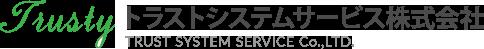 トラストシステムサービス株式会社